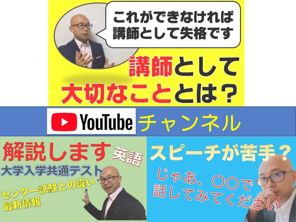 各種ページへの誘導画像 youtube