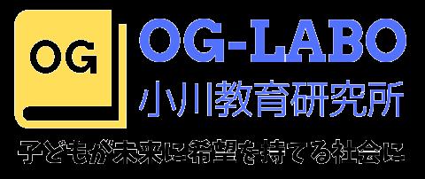小川教育研究所